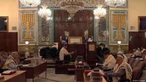 The Sukkot Shalom synagogue, one of more than 20 synagogues in Tehran (photo: DW)