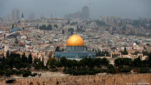 Panorama of Jerusalem (photo: AFP/Getty Images)