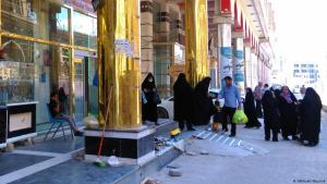 Since Trumpʹs Iran embargo only a few Iranian pilgrims visit the Iraqi city of Najaf (photo: DW/Judit Neurink)