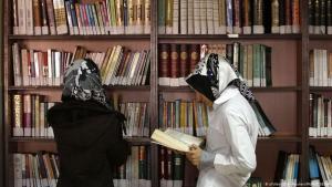 Kazim Karabekir Imam Hatip school for girls in Istanbul, Turkey (photo: Ullstein Bild/Reuters/Murad Sezer)
