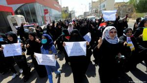 Iraqi women protest in Basra, 7 September 2018 (photo: Reuters/A. Al-Marjani)