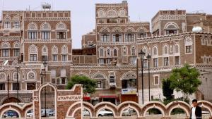 UNESCO World Heritage Site: the Old City of Sana'a in Yemen (photo: picture-alliance/epa/Y. Arhab)